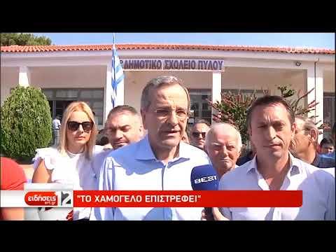 Στην Πύλο Ψήφισε ο Α. Σαμαράς | 07/07/2019 | ΕΡΤ