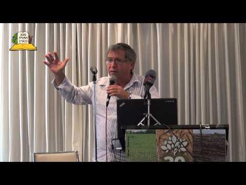 אוצר הארץ שיווק חקלאות יהודית למהדרין - מחזון למציאות