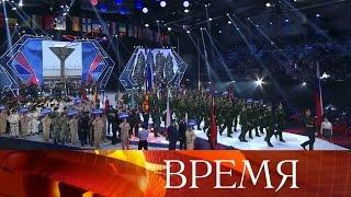 Церемония открытия Всемирных военных игр состоялась вСочи.