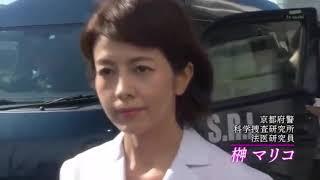 科捜研の女メンバー紹介