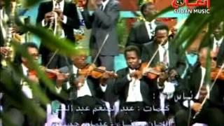 اغاني حصرية عثمان حسين- ناس لا لا تحميل MP3