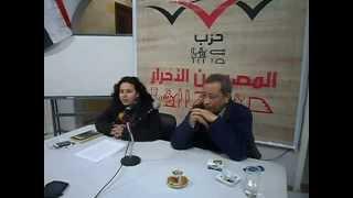 """عرض ومناقشة رواية """"بمب لأ""""   أ. محسن رشاد أبوبكر- تقديم. داليا وصفي  """