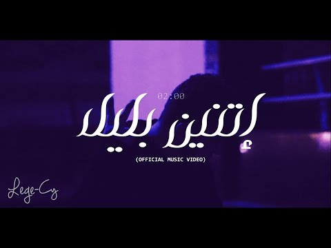 alzahraammohamed's Video 168512047906 aZhTP0I9YnM