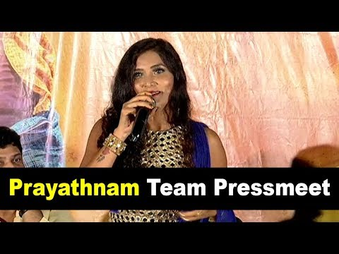 prayatnam-movie-team-interview-press