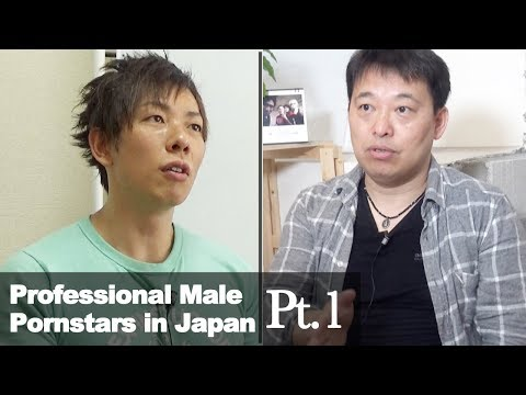 Interviewing Japanese Male Pornstars (Pt.1) | What's Good About Being a Male Pornstar in Japan?