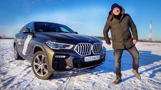 BMW X6 2020 - Он ВАМ НЕ Q8. Тест-Драйв Нового 2020 БМВ Х6