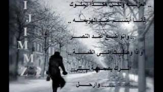 تحميل اغاني حعيش على هوايا هاني شاكر MP3