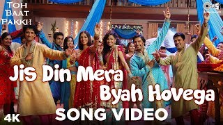 Jis Din Mera Byah Hovega Song Video - Toh Baat Pakki