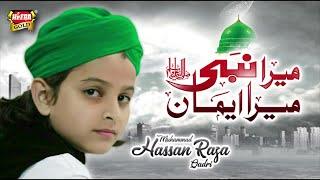 Muhammad Hassan Qadri   Mera Nabi Mera Iman   New Naat 2018   Heera Gold