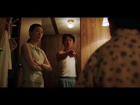 Trailer Minari. Historia de mi familia