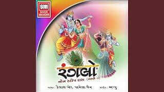 Tara Vina Shyam - YouTube