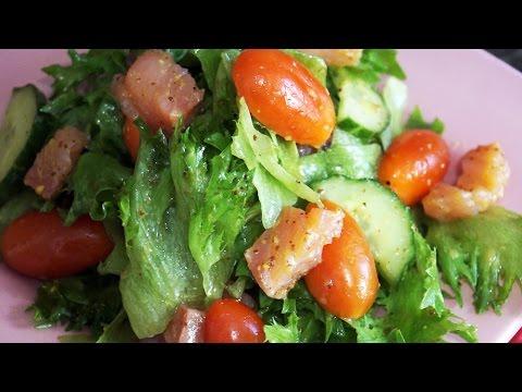Салат с семгой и овощами Легкий и очень вкусный