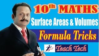 TRICKS / FORMULAS  (Surface Areas & Volumes) 10th Maths  CBSE/NCERT Mathematics
