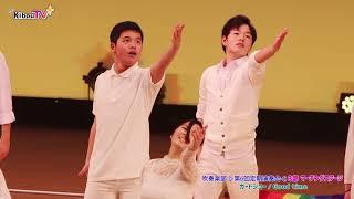 希望が丘高校・吹奏楽部 \マーチングステージ・ガードショー/