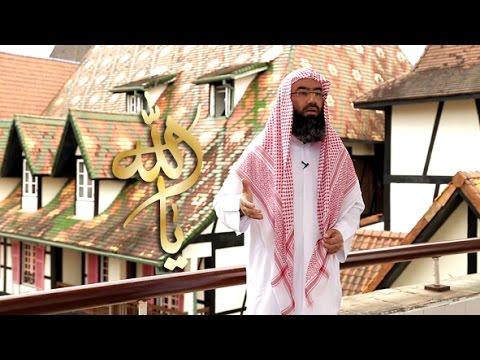 الديان الرفيق الجامع السبوح