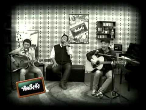 ชั่วโมงต้องมนต์ [Live Show] - Friday