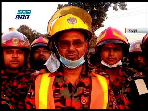07 Pm News || সন্ধ্যা ০৭ টার সংবাদ || 26 February 2021 | ETV News
