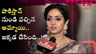 Actress Sridevi Face To Face Interview Over MOM Movie