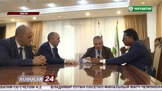 Индийская компания построит в Ингушетии свой первый в России завод фармпрепаратов