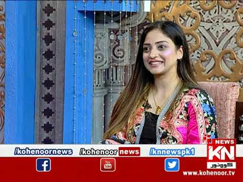 Good Morning With Dr Ejaz Waris 25 August 2020 | Kohenoor News Pakistan