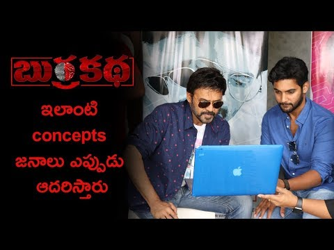 victory-venkatesh-review-the-trailer-of-burrakatha