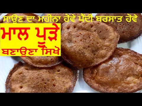 Bread Gulab Jamun Recipe   ਬਰੇਡ ਗੁਲਾਬ ਜਾਮੁਨ in punjabi
