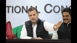 #LIVE : rahul gandhi press conference