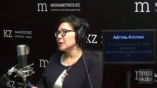 Шенгенская виза для казахстанцев: когда станет легче?