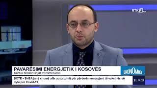 Ekonomiks - Pavarësimi energjetik i Kosovës 18.12.2020