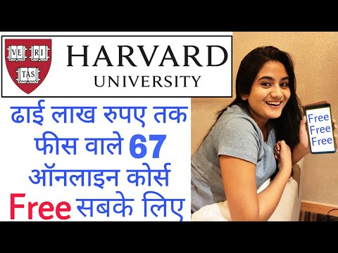 67 Free Online Courses by Harvard University, anyone of any age & Qualification can apply