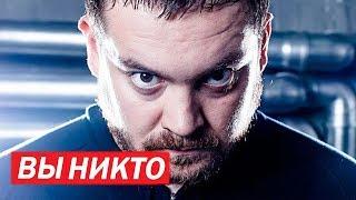ДАВИДЫЧ И РОЗЫГРЫШ М5\ТИНЬКОФФ\ smotraTV
