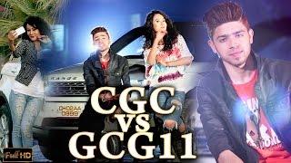 CGC Vs GCG 11  Lvy Anshu