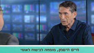 תושב ישראל או תושב חוץ לבטוח לאומי ? לא זהה לתושבות לעניין מס הכנסה
