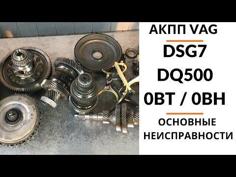 Dq500 все видео по тэгу на igrovoetv online