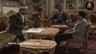 خان الحرير -كمال يجبر محسن يطلق فضة الغجيريه ويرجع زكيه -سليم صبري -شكران مرنجى -فراس ابراهيم