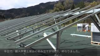 産業用太陽光発電クレーン搬入・架台組立京都府城陽市のEテックス