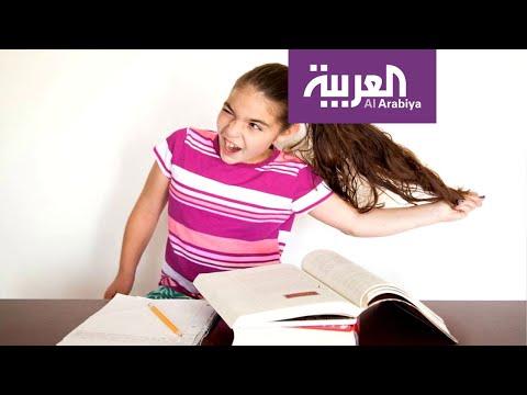 العرب اليوم - شاهد: طريقة السيطرة على اضطراب فرط الحركة عند الأطفال