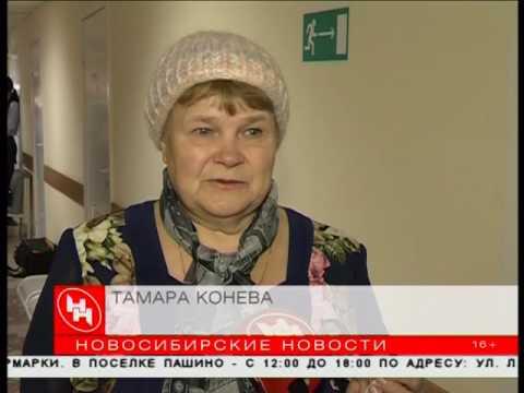 Бесплатный анализ на свертываемость крови сдавали новосибирцы во Всемирный день тромбоза