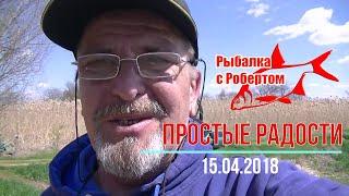 Рыбалка озеро комсомольского