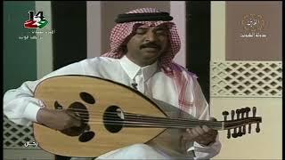 اغاني حصرية ( عبادي الجوهر - حسبتك لي | برنامج رحال ) تحميل MP3