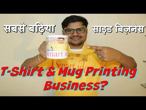T- Shirt Printer