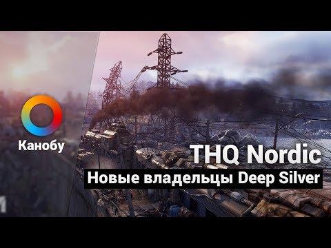HYPE NEWS [15.02.2018]: THQ Nordic скупает игровые серии, Assassin's: Creed Origins учит истории