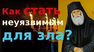 Ступени неуязвимости.Православие Учимся любить  врагов. Великодушие  #Пестов