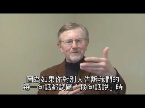 人本式的修復式對話促進 by Dr. Mark S. Umbreit