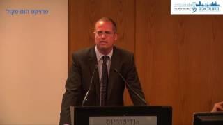 ההגנה מן הצדק ד״ר עו״ד ישגב נקדימון