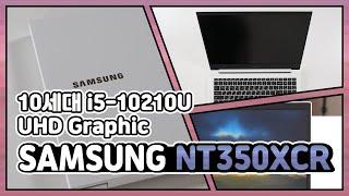 삼성전자 노트북 NT350XCR-AD5WA (SSD 256GB)_동영상_이미지