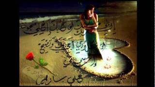 قصيدة ورد الروح للشاعر علي بازهير تحميل MP3