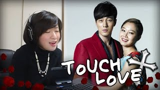 "[TAGALOG] Touch Love-Yoon Mi Rae ""The Master's Sun"" Music Video + Lyrics"