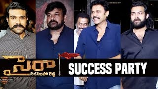 Sye Raa Success Party | Chiranjeevi | Ram Charan | Venkatesh | Tamanna,TSubbiramiReddy Felicitates