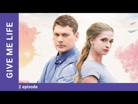 Give Me Life. Episode 2. Russian TV Series. StarMedia. Melodrama. English Subtitles